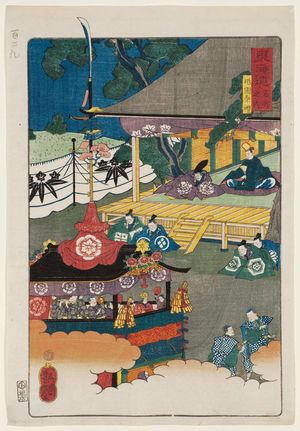 歌川芳艶: The Gion Festival (Gion sairei), from the series Scenes of Famous Places along the Tôkaidô Road (Tôkaidô meisho fûkei), also known as the Processional Tôkaidô (Gyôretsu Tôkaidô), here called Tôkaidô meisho no uchi - ボストン美術館