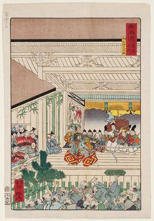 河鍋暁斎: Watching a Nô Play (Onô haiken no zu), from the series Scenes of Famous Places along the Tôkaidô Road (Tôkaidô meisho fûkei), also known as the Processional Tôkaidô (Gyôretsu Tôkaidô), here called Tôkaidô meisho no uchi - ボストン美術館
