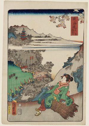 二代歌川国貞: Hôrai-ji Temple (Hôrai-ji), from the series Scenes of Famous Places along the Tôkaidô Road (Tôkaidô meisho fûkei), also known as the Processional Tôkaidô (Gyôretsu Tôkaidô), here called Tôkaidô no uchi - ボストン美術館
