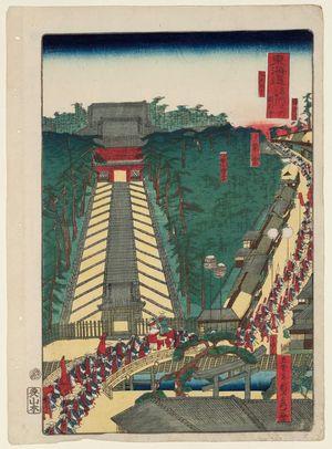 Utagawa Sadahide: Yugyô-ji Temple at Fujisawa (Fujisawa Yugyô-ji), from the series Scenes of Famous Places along the Tôkaidô Road (Tôkaidô meisho fûkei), also known as the Processional Tôkaidô (Gyôretsu Tôkaidô), here called Tôkaidô meisho no uchi - Museum of Fine Arts
