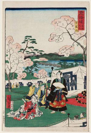 二歌川広重: Kyoto: Arashiyama (Kyô Arashiyama), from the series Scenes of Famous Places along the Tôkaidô Road (Tôkaidô meisho fûkei), also known as the Processional Tôkaidô (Gyôretsu Tôkaidô), here called Tôkaidô meisho no uchi - ボストン美術館