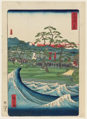 Utagawa Hiroshige II: Odawara, from the series Scenes of Famous Places along the Tôkaidô Road (Tôkaidô meisho fûkei), also known as the Processional Tôkaidô (Gyôretsu Tôkaidô), here called Tôkaidô - Museum of Fine Arts