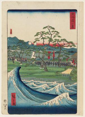 二歌川広重: Odawara, from the series Scenes of Famous Places along the Tôkaidô Road (Tôkaidô meisho fûkei), also known as the Processional Tôkaidô (Gyôretsu Tôkaidô), here called Tôkaidô - ボストン美術館