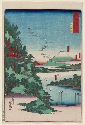 Utagawa Kuniteru: Mount Kunô (Kunôsan), from the series Scenes of Famous Places along the Tôkaidô Road (Tôkaidô meisho fûkei), also known as the Processional Tôkaidô (Gyôretsu Tôkaidô), here called Tôkaidô meisho no uchi - Museum of Fine Arts