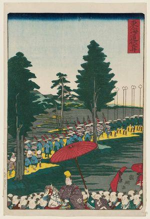Utagawa Kuniteru: Fukuroi, from the series Scenes of Famous Places along the Tôkaidô Road (Tôkaidô meisho fûkei), also known as the Processional Tôkaidô (Gyôretsu Tôkaidô), here called Tôkaidô - Museum of Fine Arts