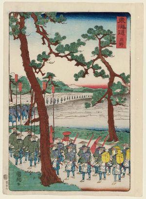 歌川国輝: Shôno, from the series Scenes of Famous Places along the Tôkaidô Road (Tôkaidô meisho fûkei), also known as the Processional Tôkaidô (Gyôretsu Tôkaidô), here called Tôkaidô - ボストン美術館