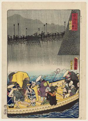 豊原国周: Zeze Castle: Returning Sails at Yabase (Zeze, Yabase no kihan), from the series Scenes of Famous Places along the Tôkaidô Road (Tôkaidô meisho fûkei), also known as the Processional Tôkaidô (Gyôretsu Tôkaidô), here called Tôkaidô no uchi - ボストン美術館