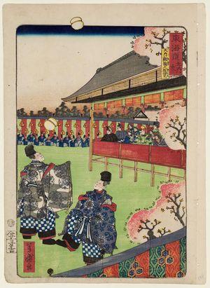 Utagawa Yoshimori: Kyoto: Nobles Playing Kickball (Kyô, ôuchi kemari no yûran), from the series Scenes of Famous Places along the Tôkaidô Road (Tôkaidô meisho fûkei), also known as the Processional Tôkaidô (Gyôretsu Tôkaidô), here called Tôkaidô no uchi - Museum of Fine Arts