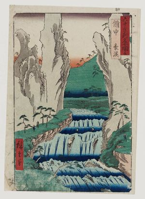 歌川広重: Bitchû Province: Gôkei (Bitchû, Gôkei), from the series Famous Places in the Sixty-odd Provinces [of Japan] ([Dai Nihon] Rokujûyoshû meisho zue) - ボストン美術館
