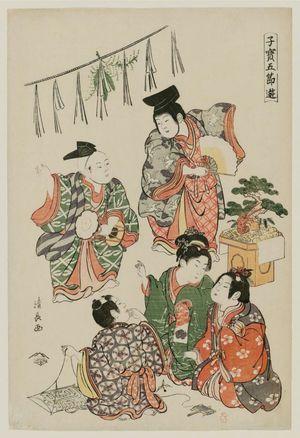 鳥居清長: New Year, from the series Precious Children's Games of the Five Festivals (Kodakara gosetsu asobi) - ボストン美術館