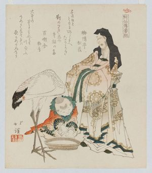 Totoya Hokkei: Chinese sage and crane, from the series Lives of the Immortals (Ressenden bangumi) - Museum of Fine Arts