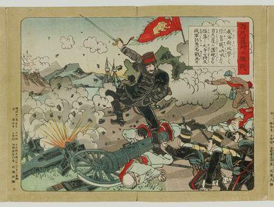 無款: Sino-Japanese War - ボストン美術館