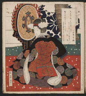 Yashima Gakutei: Woman with Gagaku Instrument, from the series Pentaptych for the Hisakataya Poetry Club (Hisakataya gobantsuzuki) - Museum of Fine Arts