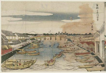 Shotei Hokuju: View of Nihonbashi Bridge (Nihonbashi fûkei), from the series The Eastern Capital (Tôto) - Museum of Fine Arts