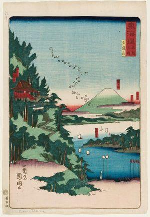 歌川国輝: Mount Kunô (Kunôsan), from the series Scenes of Famous Places along the Tôkaidô Road (Tôkaidô meisho fûkei), also known as the Processional Tôkaidô (Gyôretsu Tôkaidô), here called Tôkaidô meisho no uchi - ボストン美術館