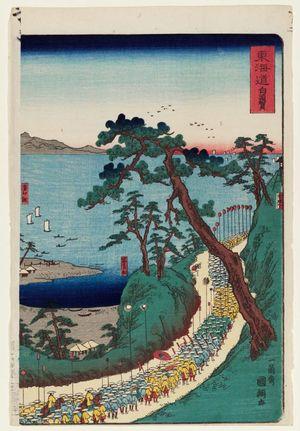 歌川国輝: Shirasuka, from the series Scenes of Famous Places along the Tôkaidô Road (Tôkaidô meisho fûkei), also known as the Processional Tôkaidô (Gyôretsu Tôkaidô), here called Tôkaidô - ボストン美術館