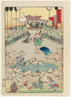 Kawanabe Kyosai: Tenpôzan in Osaka: Viewing Children's Sumo (Naniwa Tenpôzan kodomo sumô shôran), from the series Scenes of Famous Places along the Tôkaidô Road (Tôkaidô meisho fûkei), also known as the Processional Tôkaidô (Gyôretsu Tôkaidô), here called Tôkaidô - Museum of Fine Arts