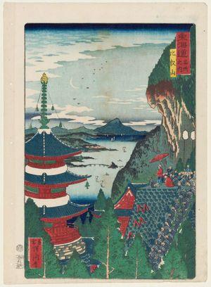 Kawanabe Kyosai: Mount Hiei (Hieizan), from the series Scenes of Famous Places along the Tôkaidô Road (Tôkaidô meisho fûkei), also known as the Processional Tôkaidô (Gyôretsu Tôkaidô), here called Tôkaidô meisho no uchi - Museum of Fine Arts