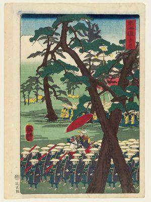 歌川芳艶: Yoshiwara, from the series Scenes of Famous Places along the Tôkaidô Road (Tôkaidô meisho fûkei), also known as the Processional Tôkaidô (Gyôretsu Tôkaidô), here called Tôkaidô - ボストン美術館