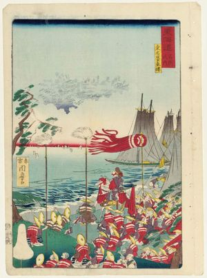 河鍋暁斎: Mirage at Kuwana (Kuwana shinkirô), from the series Scenes of Famous Places along the Tôkaidô Road (Tôkaidô meisho fûkei), also known as the Processional Tôkaidô (Gyôretsu Tôkaidô), here called Tôkaidô meisho no uchi - ボストン美術館