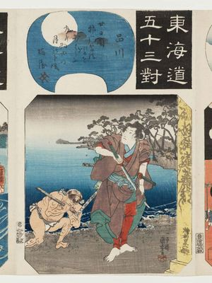 歌川国芳: Shinagawa: Shirai Gonpachi, from the series Fifty-three Pairings for the Tôkaidô Road (Tôkaidô gojûsan tsui) - ボストン美術館