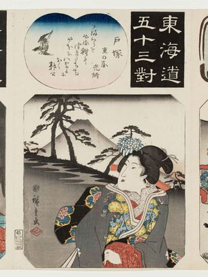 歌川広重: Totsuka: The Cry of the Cuckoo, from the series Fifty-three Pairings for the Tôkaidô Road (Tôkaidô gojûsan tsui) - ボストン美術館