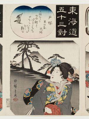 歌川広重: Totsuka: The Cry of the Cuckoo, from the series Fifty-three Pairings for the Tôkaidô Road (Tôkaidô gojûsan tsui) - ボストン美術館