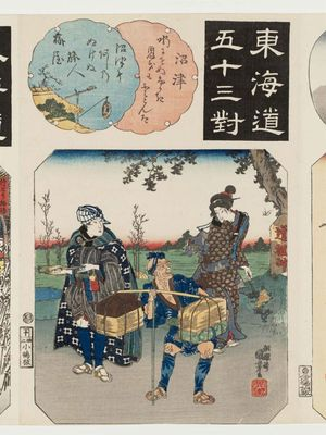 歌川国芳: Numazu: Travellers, from the series Fifty-three Pairings for the Tôkaidô Road (Tôkaidô gojûsan tsui) - ボストン美術館