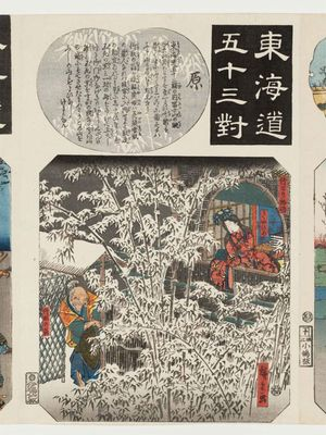 Utagawa Hiroshige: Hara: The Tale of the Bamboo Cutter (Taketori monogatari), Kaguya-hime, the Old Bamboo Cutter (Taketori no okina), from the series Fifty-three Pairings for the Tôkaidô Road (Tôkaidô gojûsan tsui) - Museum of Fine Arts