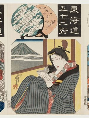 Utagawa Kuniyoshi: Kanbara Station: The Old Story of the Six Pine Trees (Kanbara no eki, roppon matsu no koji), from the series Fifty-three Pairings for the Tôkaidô Road (Tôkaidô gojûsan tsui) - Museum of Fine Arts
