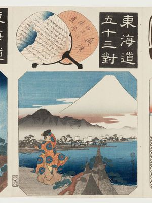 歌川広重: Okitsu: Scenery of Tago Bay (Tago no ura fûkei), from the series Fifty-three Pairings for the Tôkaidô Road (Tôkaidô gojûsan tsui) - ボストン美術館