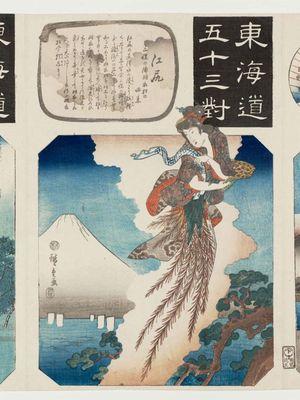 Utagawa Hiroshige: Ejiri: The Story of the Pine Tree of the Feather Cloak at Miho Bay (Miho no ura hagoromo matsu no yurai), from the series Fifty-three Pairings for the Tôkaidô Road (Tôkaidô gojûsan tsui) - Museum of Fine Arts