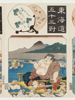 Utagawa Kunisada: Shimada Station: The Ôi River (Shimada no eki Ôigawa), from the series Fifty-three Pairings for the Tôkaidô Road (Tôkaidô gojûsan tsui) - Museum of Fine Arts
