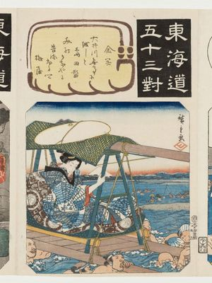 Utagawa Hiroshige: Kanaya: Crossing the Ôi River, from the series Fifty-three Pairings for the Tôkaidô Road (Tôkaidô gojûsan tsui) - Museum of Fine Arts
