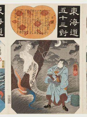 Utagawa Kuniyoshi: Nissaka: The Nightly Weeping Rock, from the series Fifty-three Pairings for the Tôkaidô Road (Tôkaidô gojûsan tsui) - Museum of Fine Arts