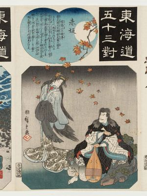歌川広重: Akasaka: The Story of Miyajiyama (Miyajiyama no koji), from the series Fifty-three Pairings for the Tôkaidô Road (Tôkaidô gojûsan tsui) - ボストン美術館
