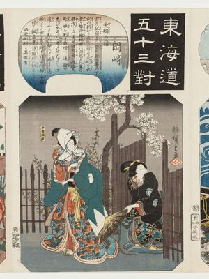 歌川広重: Okazaki: Yahagi Station (Yahagi no shuku), Jôruri-hime, from the series Fifty-three Pairings for the Tôkaidô Road (Tôkaidô gojûsan tsui) - ボストン美術館