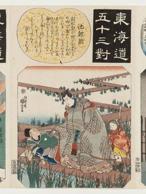 歌川国芳: Chiryû: Ariwara Narihira at Yatsuhashi, from the series Fifty-three Pairings for the Tôkaidô Road (Tôkaidô gojûsan tsui) - ボストン美術館