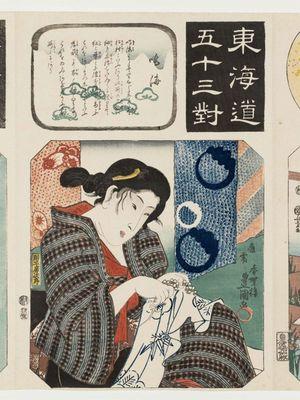 Utagawa Kunisada: Narumi: Woman Doing Arimatsu Shibori Tie-dying, from the series Fifty-three Pairings for the Tôkaidô Road (Tôkaidô gojûsan tsui) - Museum of Fine Arts