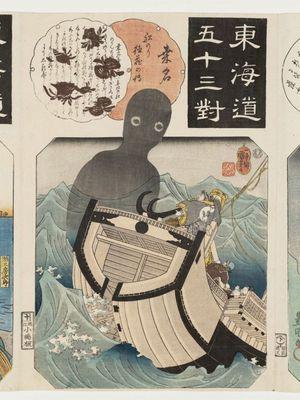 歌川国芳: Kuwana: The Story of the Sailor Tokuzô (Funanori Tokuzô no den), from the series Fifty-three Pairings for the Tôkaidô Road (Tôkaidô gojûsan tsui) - ボストン美術館