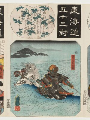 Utagawa Kuniyoshi: Shôno: Sasaki Shirô Takatsuna, from the series Fifty-three Pairings for the Tôkaidô Road (Tôkaidô gojûsan tsui) - Museum of Fine Arts