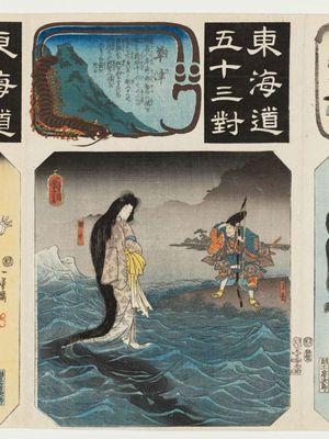 歌川国芳: Kusatsu: Tawara Tôda and the Dragon Woman (Ryûjo), from the series Fifty-three Pairings for the Tôkaidô Road (Tôkaidô gojûsan tsui) - ボストン美術館