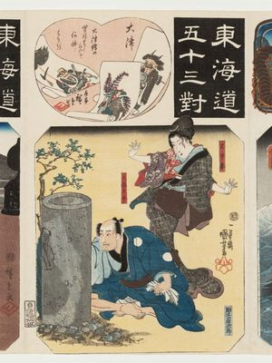 歌川国芳: Ôtsu: Tosa Matabei and His Wife, from the series Fifty-three Pairings for the Tôkaidô Road (Tôkaidô gojûsan tsui) - ボストン美術館