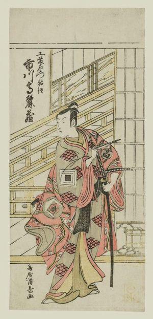 Torii Kiyonaga: Actor Ichikawa Komazô as Kudô Saemon Suketsune - Museum of Fine Arts