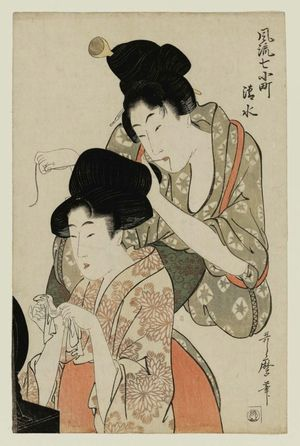 Kitagawa Utamaro: Kiyomizu, from the series Fashionable Seven Komachi (Fûryû nana Komachi) - Museum of Fine Arts