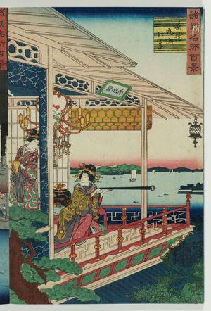 二歌川広重: View of Maruyama in Nagasaki (Nagasaki Maruyama no kei), from the series One Hundred Famous Views in the Various Provinces (Shokoku meisho hyakkei) - ボストン美術館