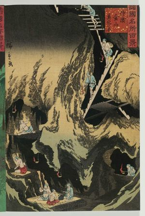 二歌川広重: Caverns of the Gold Mine on Sado Island (Sado kinzan okuana no zu), from the series One Hundred Famous Views in the Various Provinces (Shokoku meisho hyakkei) - ボストン美術館