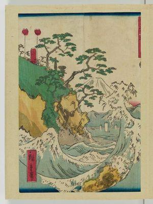 二歌川広重: Yui, from the series The Tôkaidô Road (Tôkaidô) - ボストン美術館