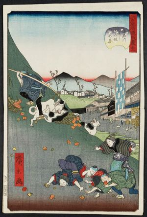 Utagawa Hirokage: No. 38, View of Nishitomisaka in Koishikawa (Koishikawa Nishitomisaka no kei), from the series Comical Views of Famous Places in Edo (Edo meisho dôke zukushi) - Museum of Fine Arts