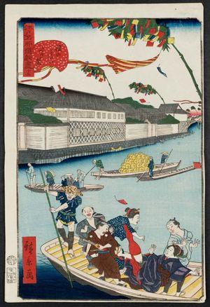 歌川広景: No. 13, Tanabata Festival at the Yoroi Ferry (Yoroi no watashi Tanabata matsuri), from the series Comical Views of Famous Places in Edo (Edo meisho dôke zukushi) - ボストン美術館